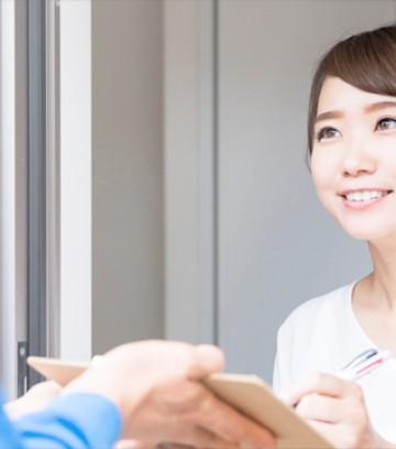おうちの保険申請.com_メイン